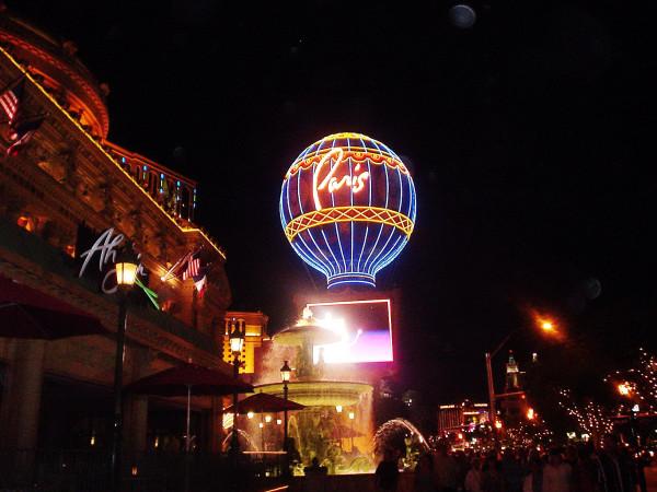 Vegas03 051